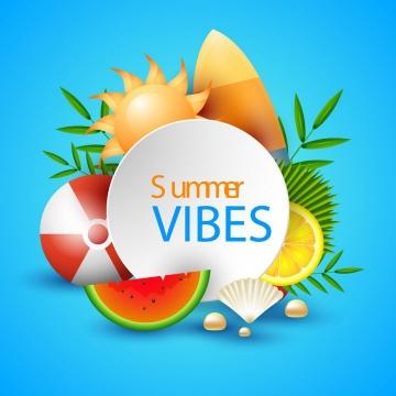 唯美风格的夏日热带海岛旅行标题框装饰贝壳西瓜等免抠矢量图片素材