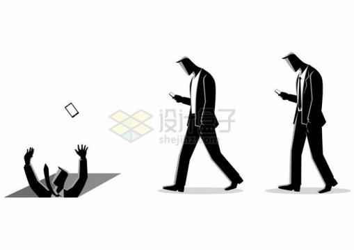 插画风格低头族边走路边看手机掉坑里了png图片免抠素材