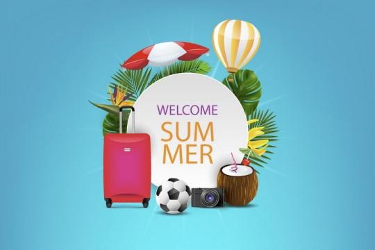 唯美风格的夏日热带海岛旅行标题框装饰旅行下热气球等免抠矢量图片素材