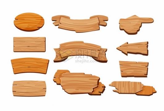 11款椭圆形方形箭头形等形状的木制标题框文本框png图片免抠矢量素材