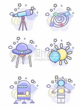 6款卡通天文望远镜太阳系飞碟天文台宇航员等儿童插画151013png图片素材