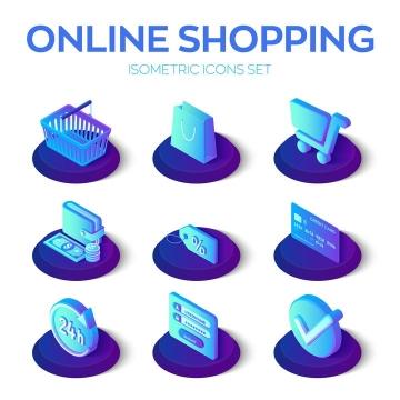 9款2.5D紫色渐变色风格购物车购物篮钱包促销标签等网络购物图标图片免抠矢量素材
