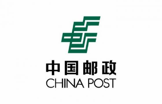 竖版中国邮政世界品牌500强logo标志png图片免抠素材