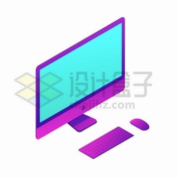 2.5D风格紫色电脑和键盘鼠标png图片免抠矢量素材