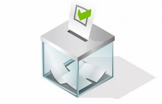 一款金属面板玻璃投票箱png图片免抠矢量素材