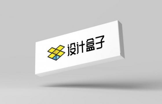 空白的白色盒子上的品牌宣传PS样机模板图片模板