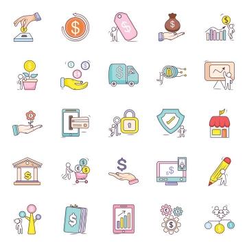 25款卡通风格投资理财消费类icon图标图片免抠矢量素材