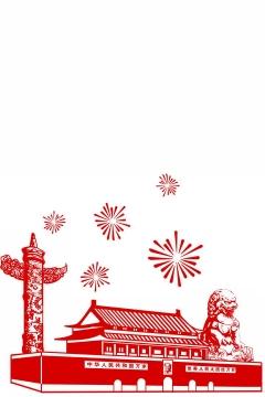 红色剪纸风格天安门华表和烟花国庆节png免抠图片