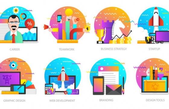 八款波普风格互联网商务插画配图素材合集