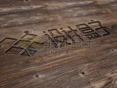 老旧木头木板上的3D立体文字样机518617psd/png图片素材