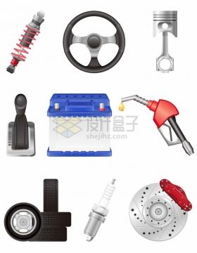 汽车悬挂系统方向盘发动机汽缸挂挡电瓶加油枪轮胎电火花塞刹车等配件png图片素材