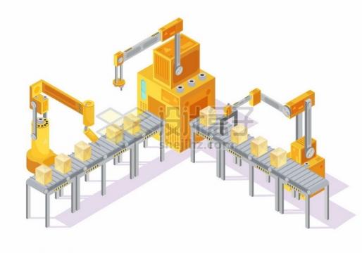 橙色工厂流水线上的机械手臂2.5D风格png图片素材
