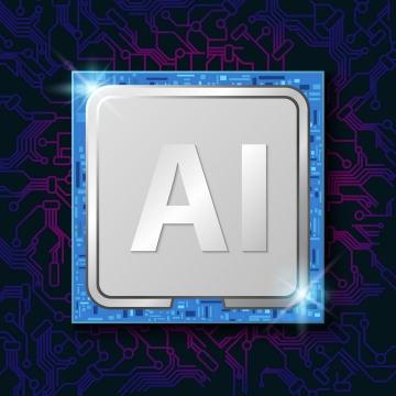 一种AI芯片集成电路图片免抠素材