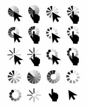 20款黑白渐变色风格鼠标点击等待缓冲图标png图片免抠矢量素材