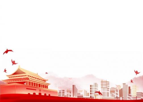 手绘风格红色天安门和城市剪影png免抠图片