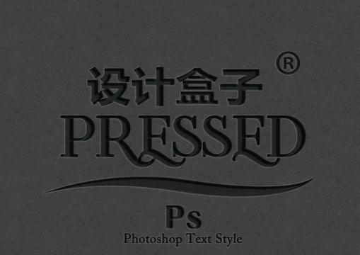 黑色皮革上的凹版印刷立体艺术字字体样机PSD图片模板