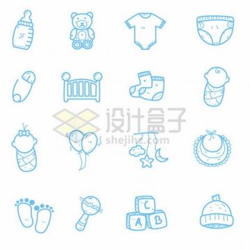 奶瓶玩具纸尿裤等宝宝育儿蓝色线条图标516636png图片素材